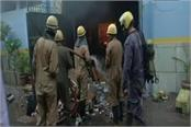 due to the imposition of rubber in the rubber factory in delhi