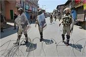 separators today called for a shutdown in kashmir