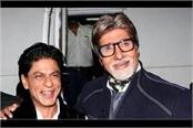 shah rukh khan will to produce amitabh s film