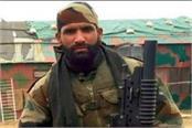 reward on killing the terrorists who killed aurangzeb