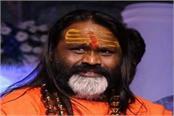 datti maharaj filed for bail in jodhpur hc today