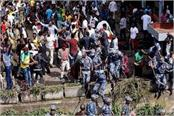 attack on prime ministers rally in ethiopia one killed 156 injured