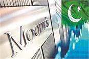 moodys denies pakistans rating