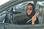 women will be able to stop steering from saudi arabia today