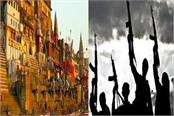 security extended to mathura kashi after the let threat