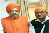 deepak pachori close to amit shah resigns from bjp