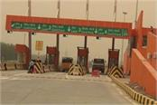 toll plaza painted in saffron colour in muzaffarnagar