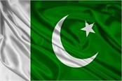pak welcomes un human rights report on kashmir