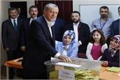 voting for new president and parliamentary elections in turkey