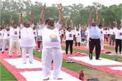 international yoga day in haryana