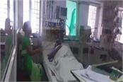 patients death in hallet inquiry team from lucknow is to be taken