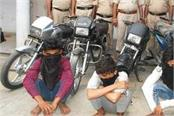 3 theft arrested with theft motorcycle