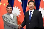 8 major agreements signed by china nepal to pursue bilateral relations