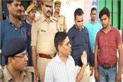 recovery in name of providing police papers for salve papers 2 arrested