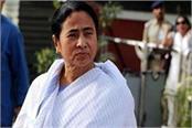 mamta govt celebrates the birth anniversary of shyamas prasad mukherjee