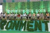 chief minister launches 5 campaigns on world environment day