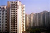 harsh goenka of rpg group bought 45 crores rupee flat in mumbai