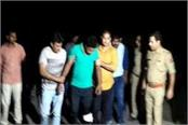 noida came to execute the big tragedy police caught the encounter