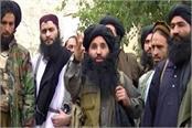 pakistan s first official confirmation killed ttp gangster mulla fazlullah