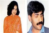 murderer sanjeev absconding