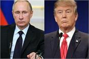 america appeals from russia keep ceasefire