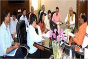 chief minister discusses the review meeting of rims