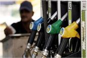 petrol and diesel prices declined