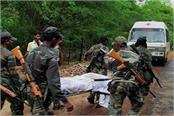 a crpf martyr killed in encounter with maoists