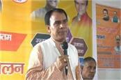 pm modi plans to create weapons in lok sabha polls