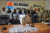 police reveal property dealer sonu yadav murder case 7 arrested