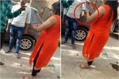woman shot a auto driver