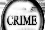 robbery case in ludhiana