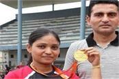 gold medalist ludhiana