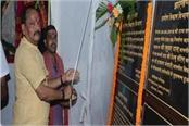 chief minister reached co exhibition camp
