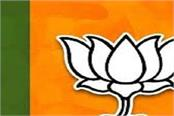 bjp will launch a campaign at the booth level
