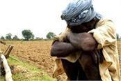 no facilities for farmer in bhopal
