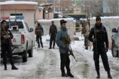 at least 21 dead in suicide attack on afghan taliban