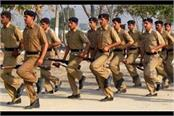 up police force recruitment test 2018 debut 23 lakh 67 thousand