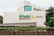 last date for depositing bids increased for purchase of fortis healthcare