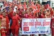 asha workers strike for the second day