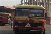 pm to give 1600 buses for mp