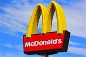 mcdonald will use paper made straw in uk ireland