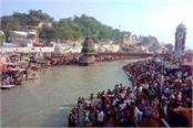 pilgrims dip in ganga due to ganga dussehra