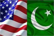 the united states did not raise the allegations on pakistan