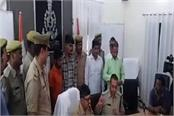 agra police busted bike thief gang 3 arrested
