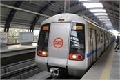 delhi metro rent rti