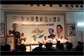 kamal nath teaches workers to learn victory
