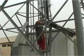 police mishap climax on mobile tower