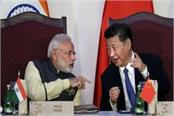 china wants friendship between india and pakistan