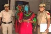 arrested female accused